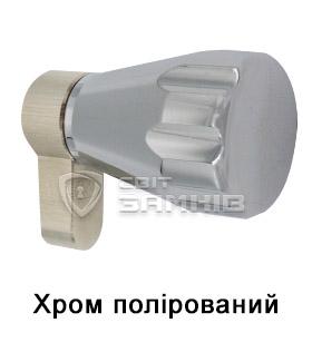 Хром полірований